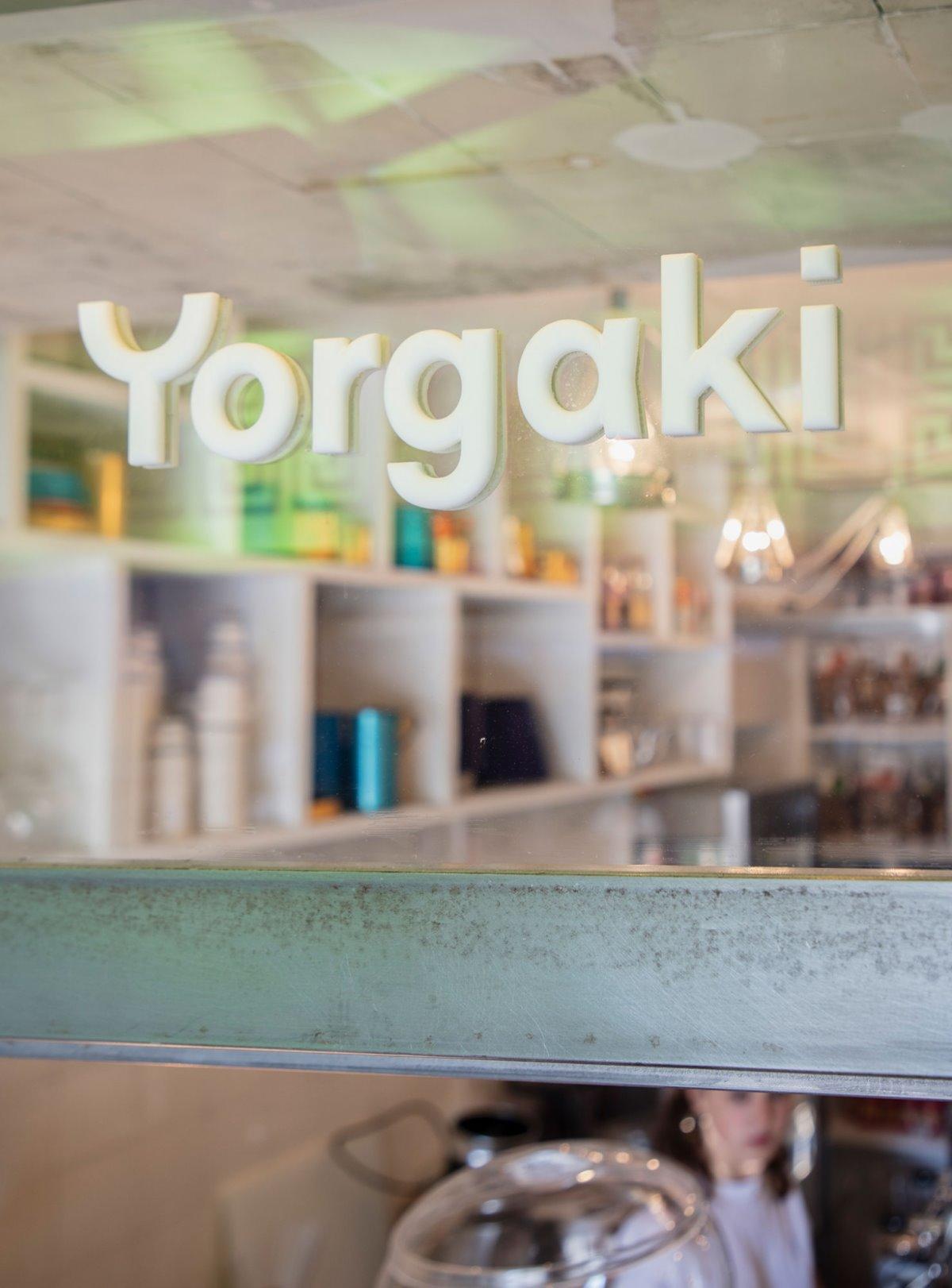 Yorgaki καφέ στο παρίσι παραδοσιακός ελληνικός καφές είσοδος