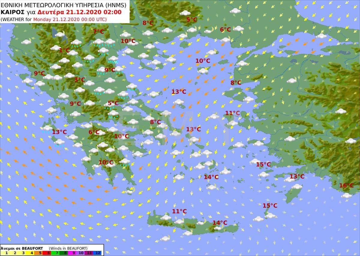Καιρός 21/12: Πτώση της θερμοκρασίας από σήμερα - Ανατροπή για τα Χριστούγεννα με ψύχος και χιόνια! Τι λέει ο Αρναούτογλου