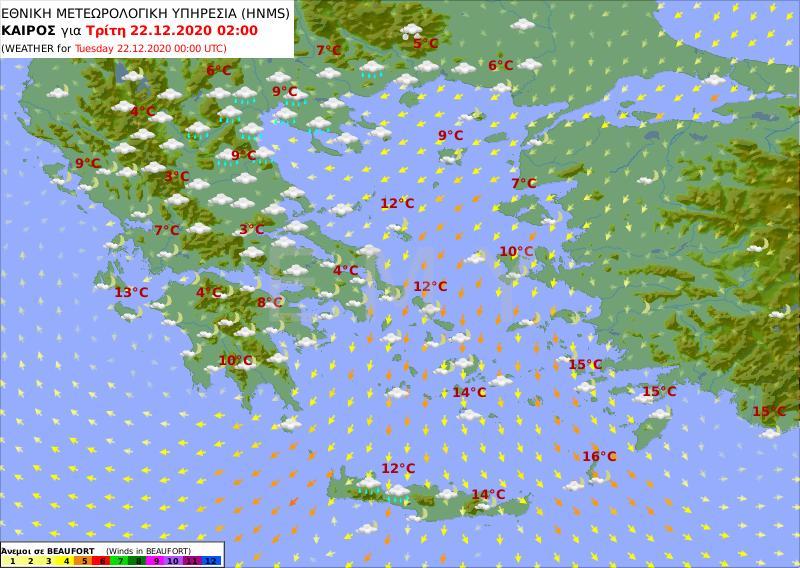 Καιρός 22/12: Κρύο και βροχές σήμερα - Μετά τα Χριστούγεννα χιόνια στα χαμηλά υψόμετρα!