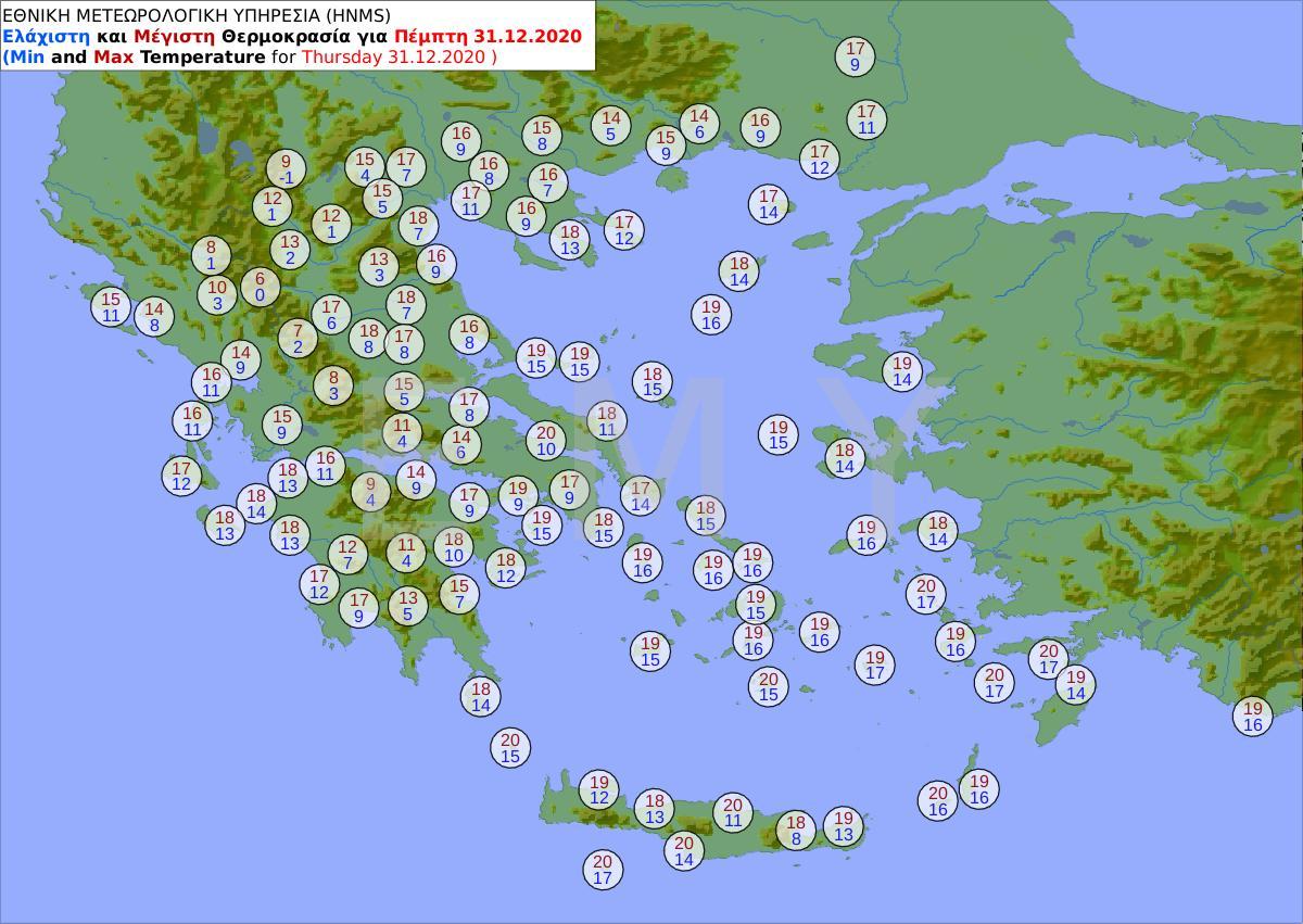 καιρός πρόγνωση ΕΜΥ θερμοκρασίες παραμονή Πρωτοχρονιάς 2020