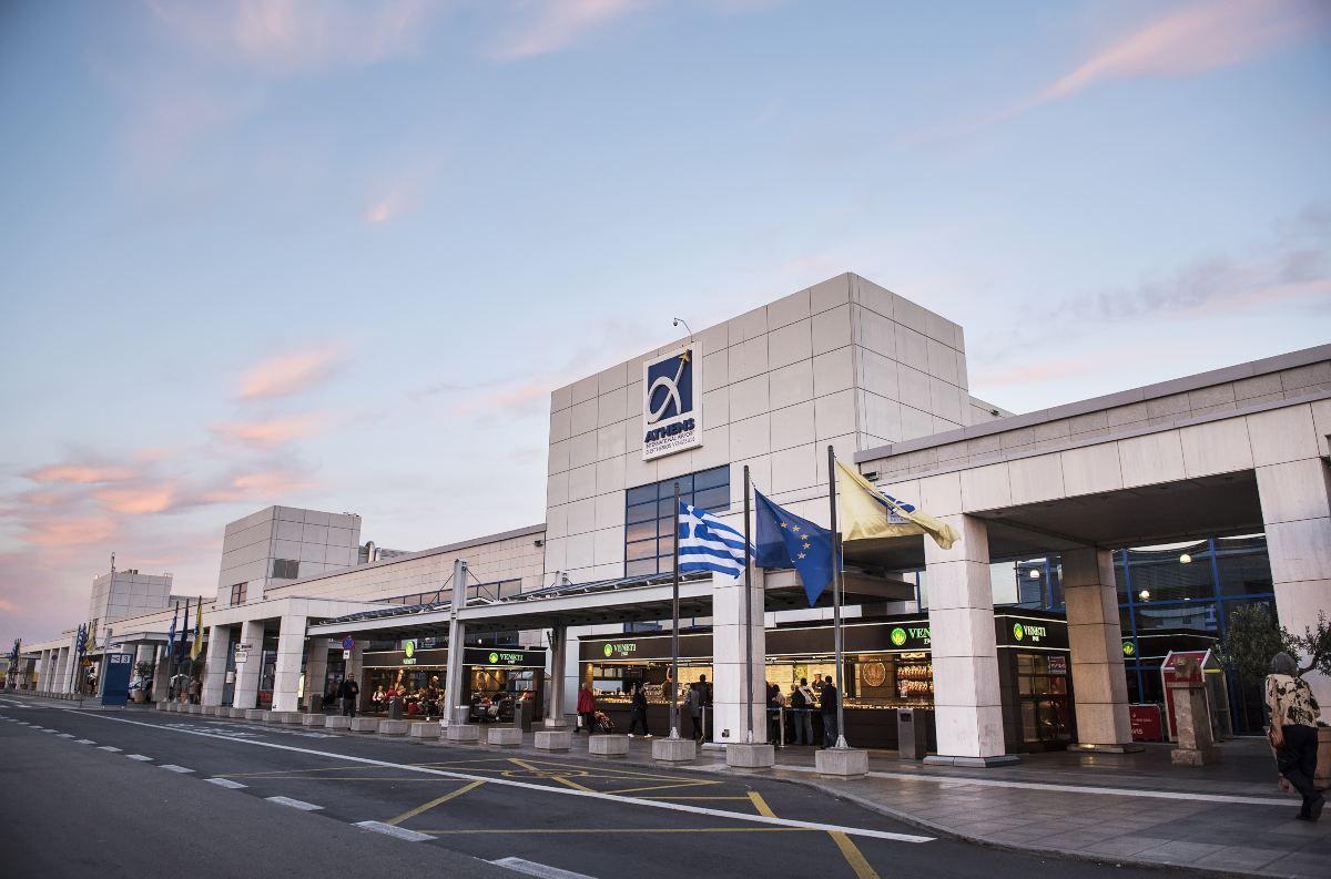 αεροδρόμιο Βενιζέλος