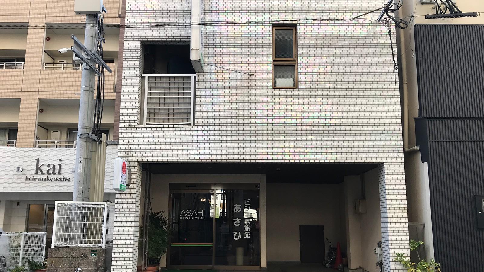 ξενοδοχείο asahi ιαπωνία φτηνή διαμονή