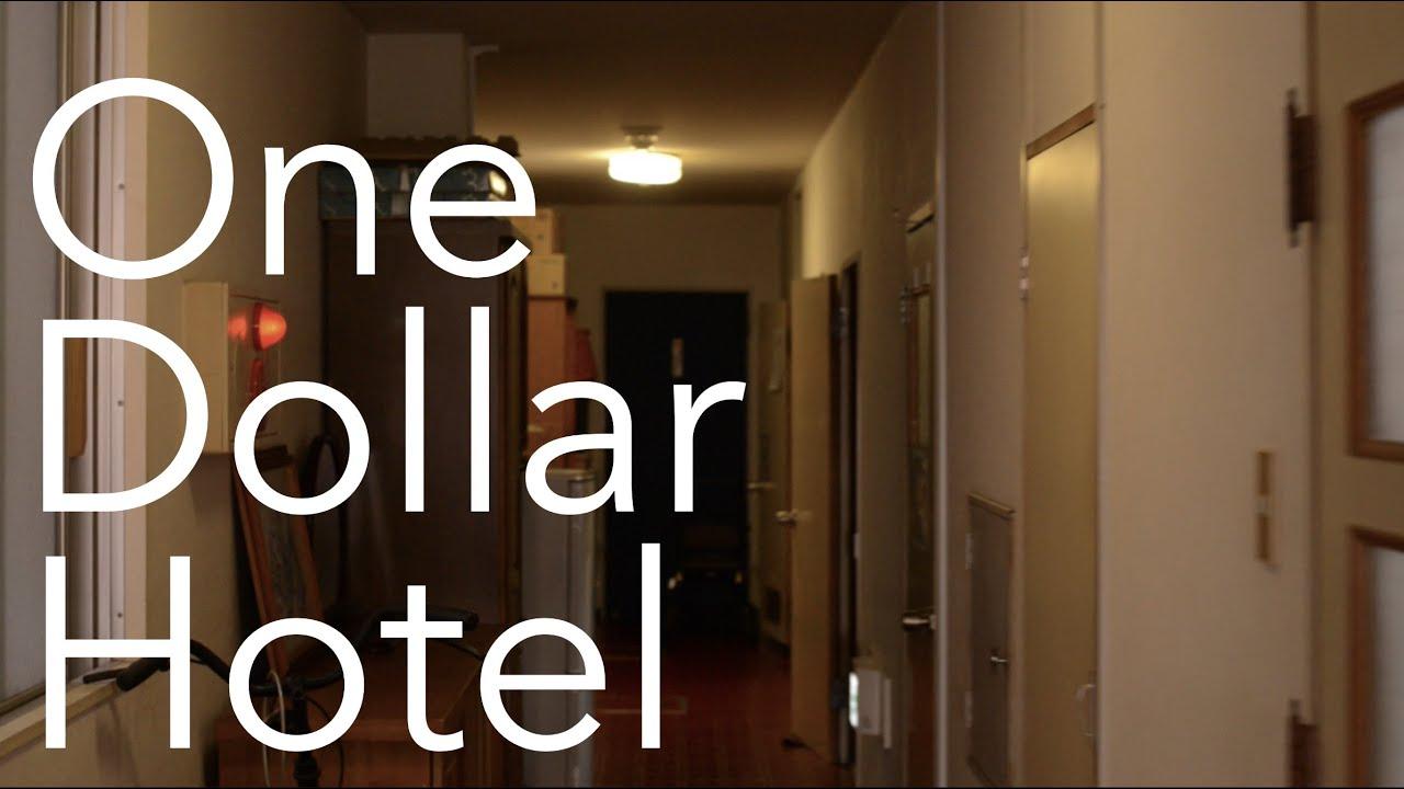 ξενοδοχείο Ιαπωνία 1 δολάριο την βραδιά