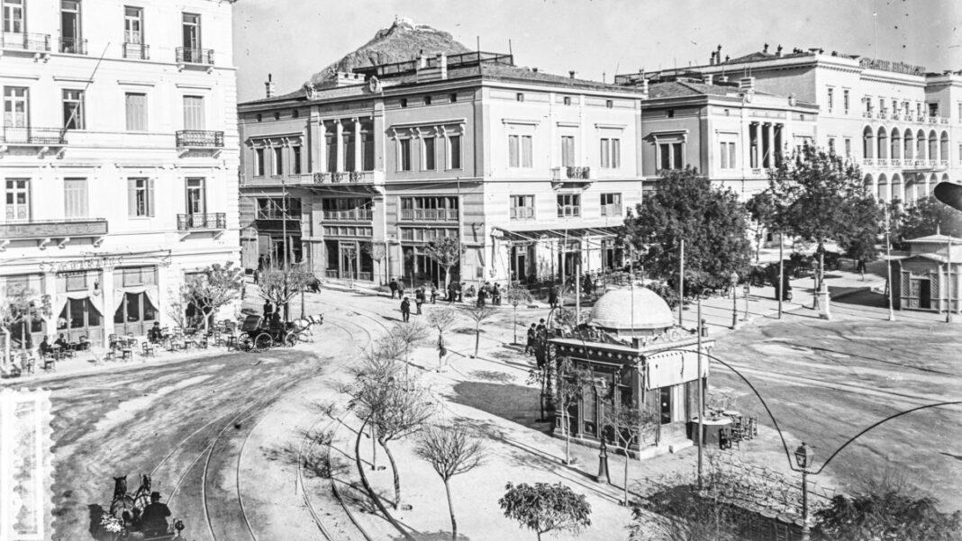 αθήνα πλατεία συντάγματος το 1900