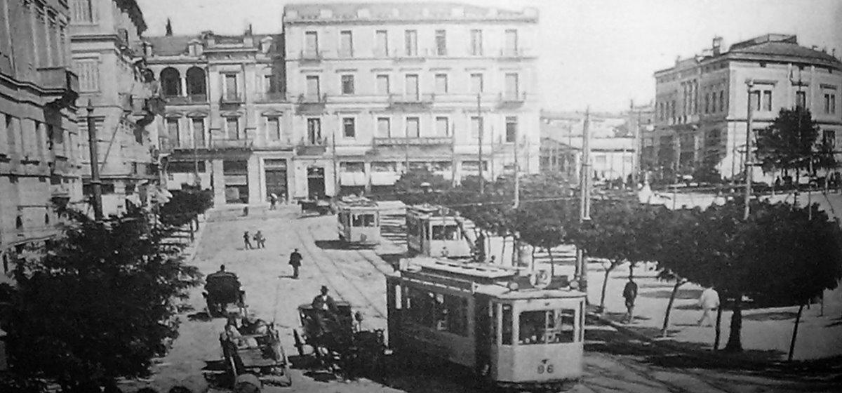 παλιά αθήνα πλατεία συντάγματος κόσμος