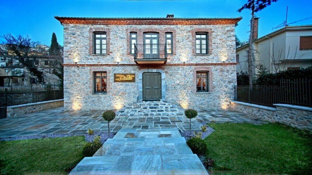 Doltso Hotel Καστοριά