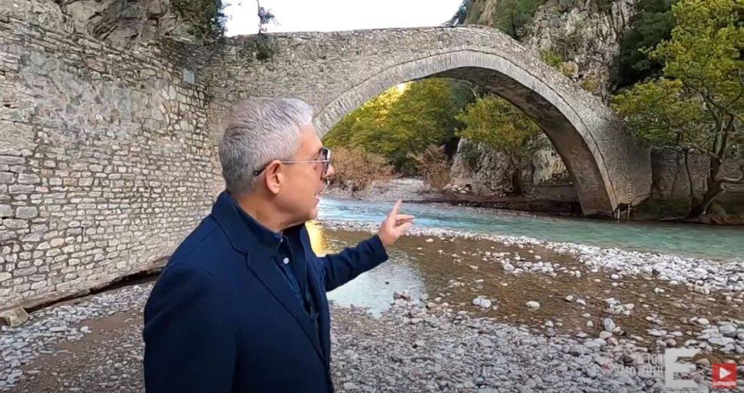 Δούσης γεφυρι Βίνιανης Ευρυτανία