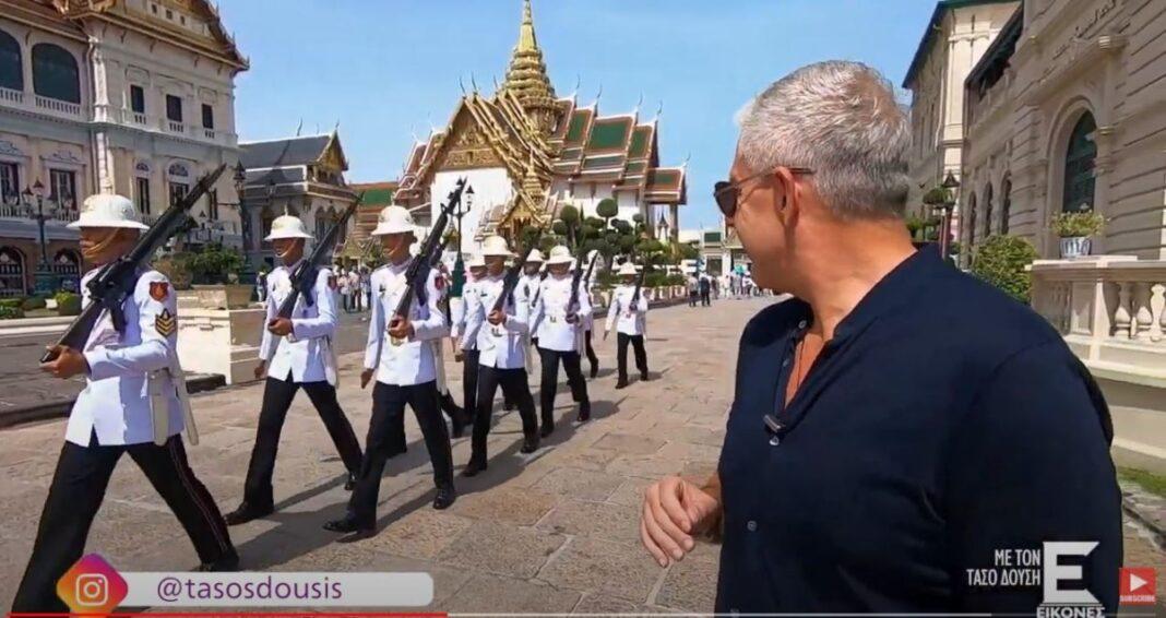 Εικόνες, επίσκεψη στη Βασιλική κατοικία Μπανγκόκ