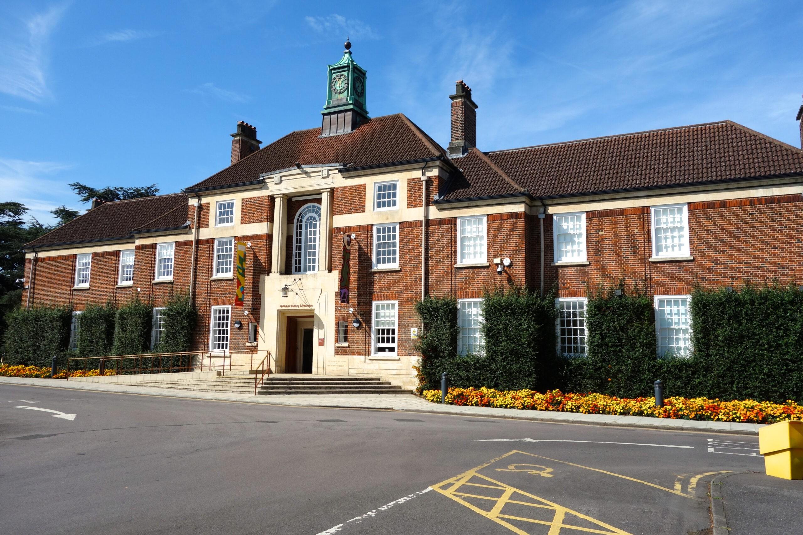 Βασιλικό Νοσοκομείο Bethlem, Λονδίνο