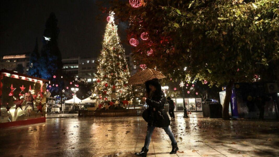 Χριστούγεννα άδεια Αθήνα