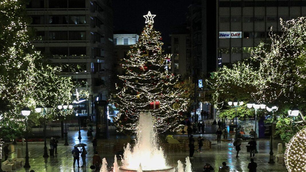 Στλισμένη Αθήνα Χριστούγεννα 2020