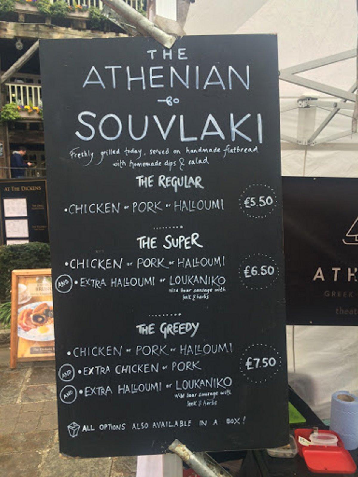 The Athenian Βρετανία σουβλατζίδικο καλύτερο εστιατόριο σε γεύσεις και τιμές