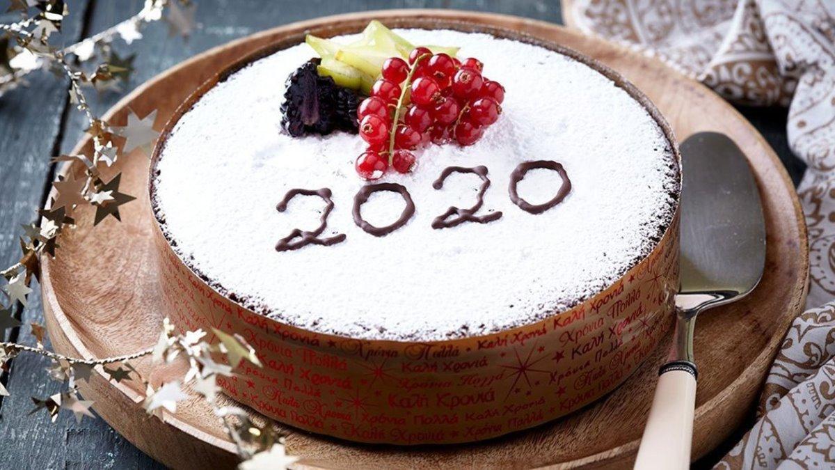 βασιλόπιτα 2020 έθιμο ελληνικό