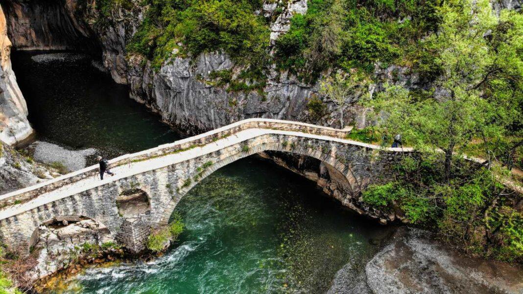 γεφύρι Πόρτιτσας Γρεβενά