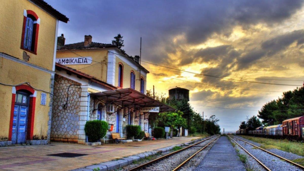 Αμφίκλεια κοντά στην Αθήνα