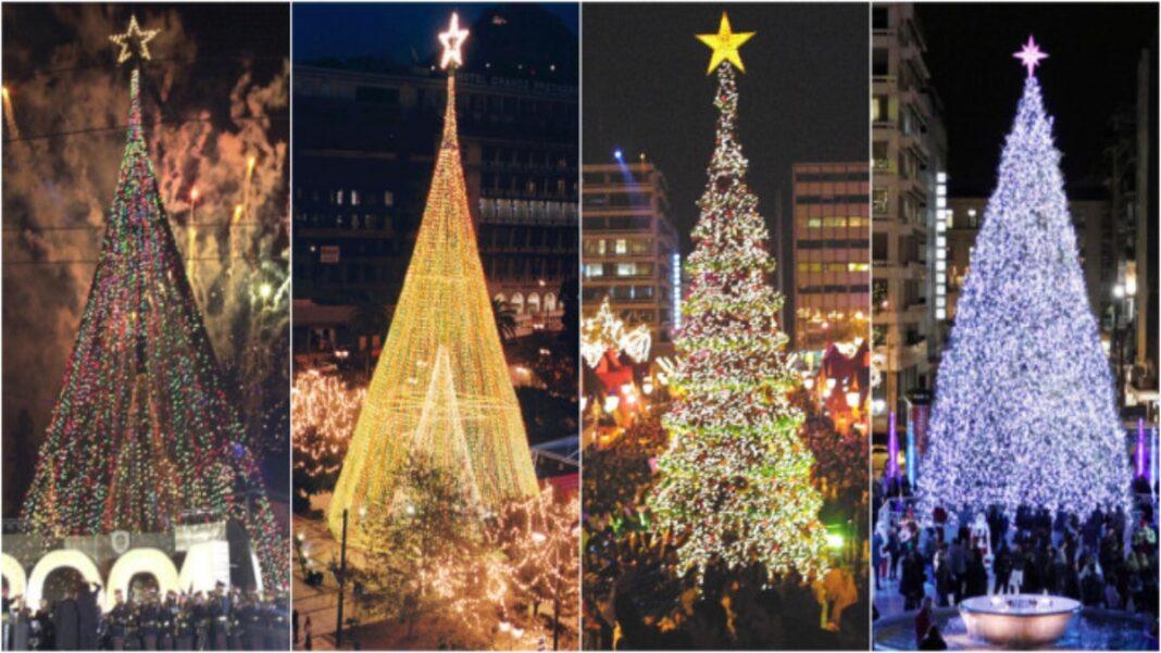 Αθήνα χριστουγεννιάτικα δέντρα 20 χρόνια
