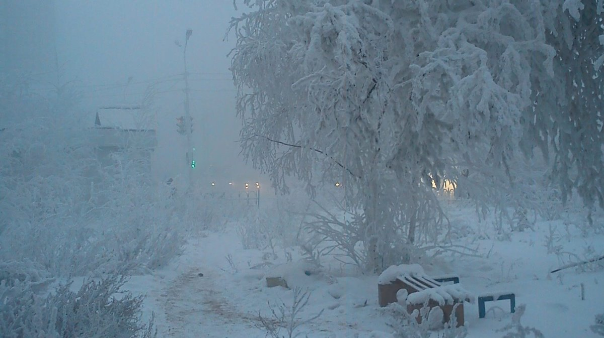 Yakutsk Σιβηρία κρύα πόλη -41 βαθμούς Κελσίου