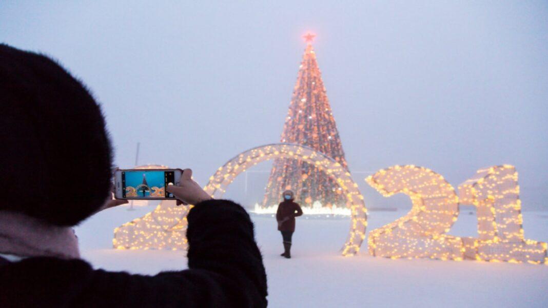 Χριστούγεννα στο yakutsk