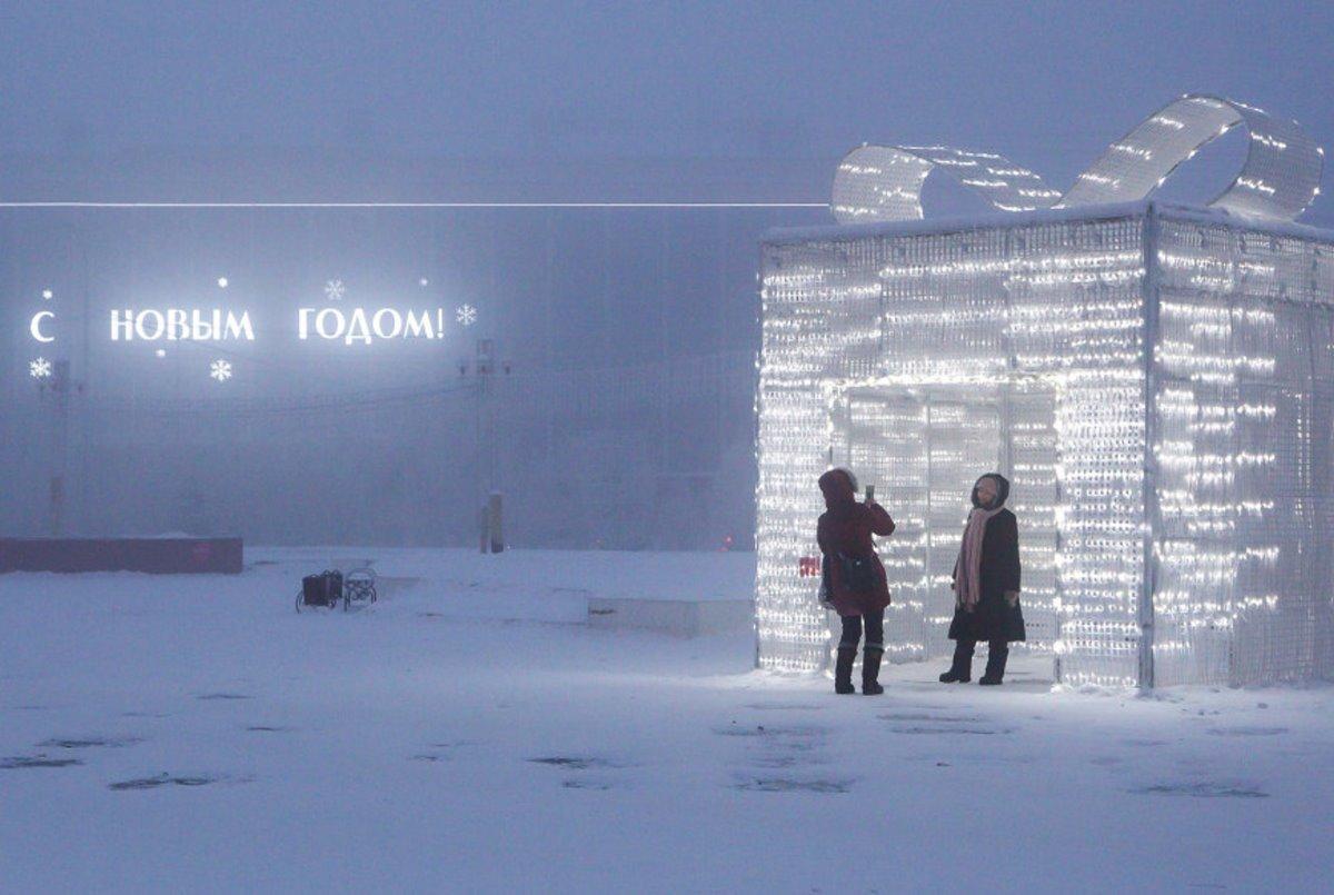 Χριστούγεννα 2021 στο Yakutsk στολισμός