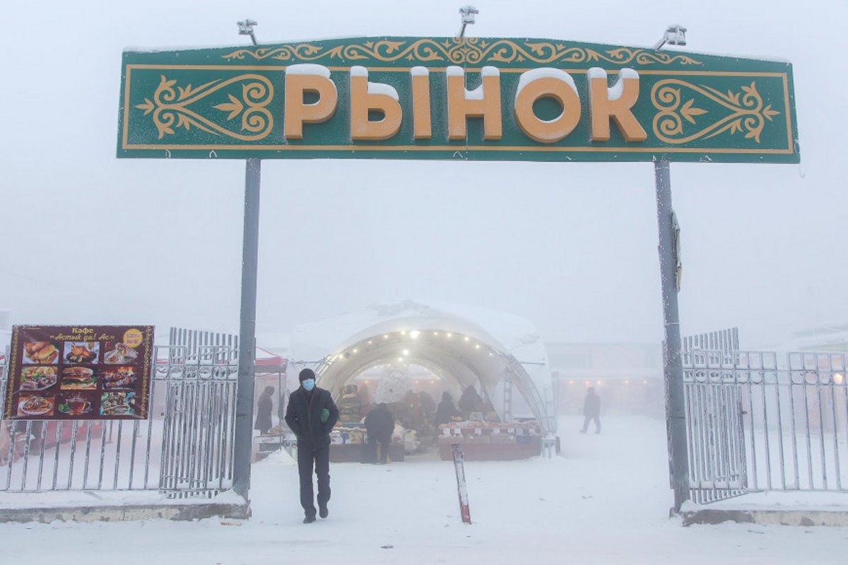 Χριστούγεννα 2021 στο Yakutsk αγορά τροφίμων