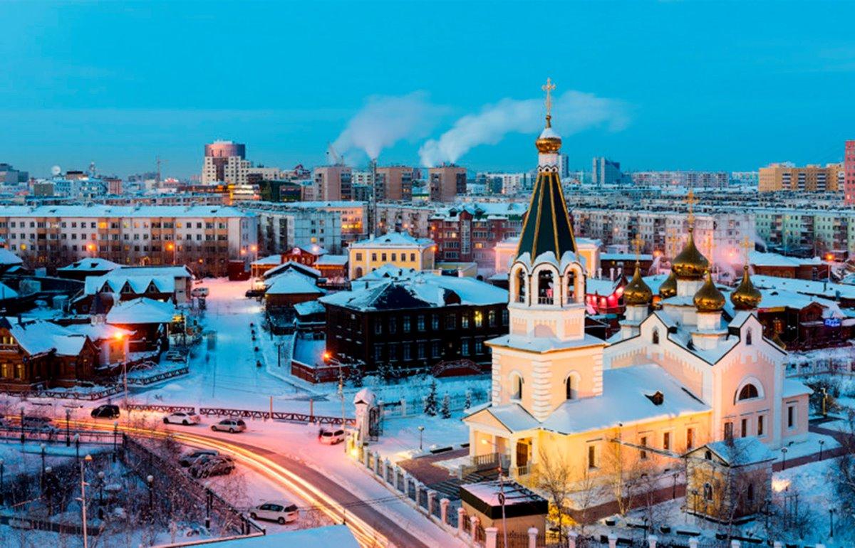 Χριστούγεννα 2021 στο Yakutsk πόλη