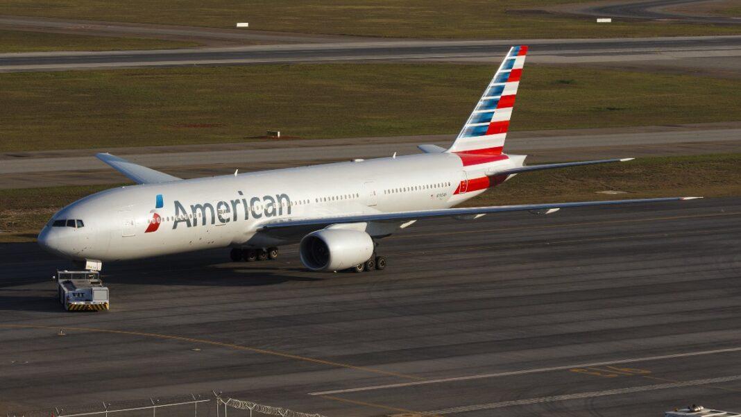 American Airlines νεα απαυθείας πτήση Αθήνα Νέα Υόρκη