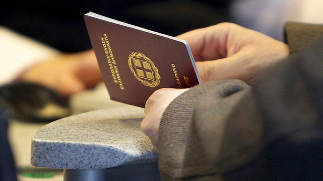 Ελληνικό διαβατήριο