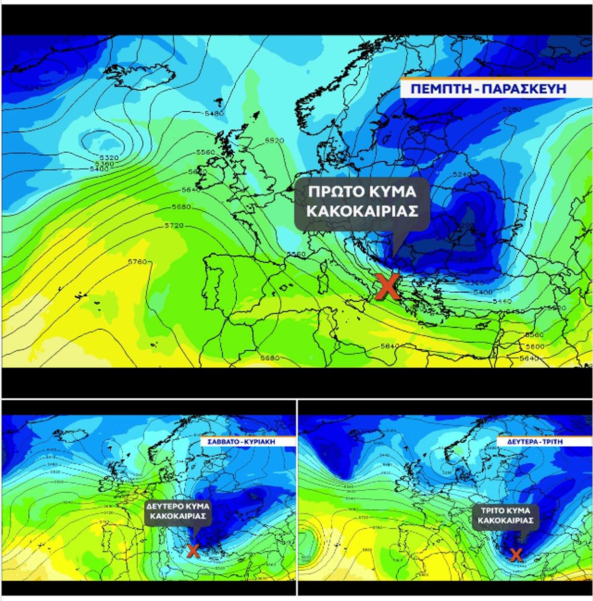 """Καιρός 14/1: Η κακοκαιρία """"Λέανδρος"""" φέρνει πολικό ψύχος τις επόμενες ώρες - Από το βράδυ θα χτυπήσει την Αττική ο χιονιάς..."""
