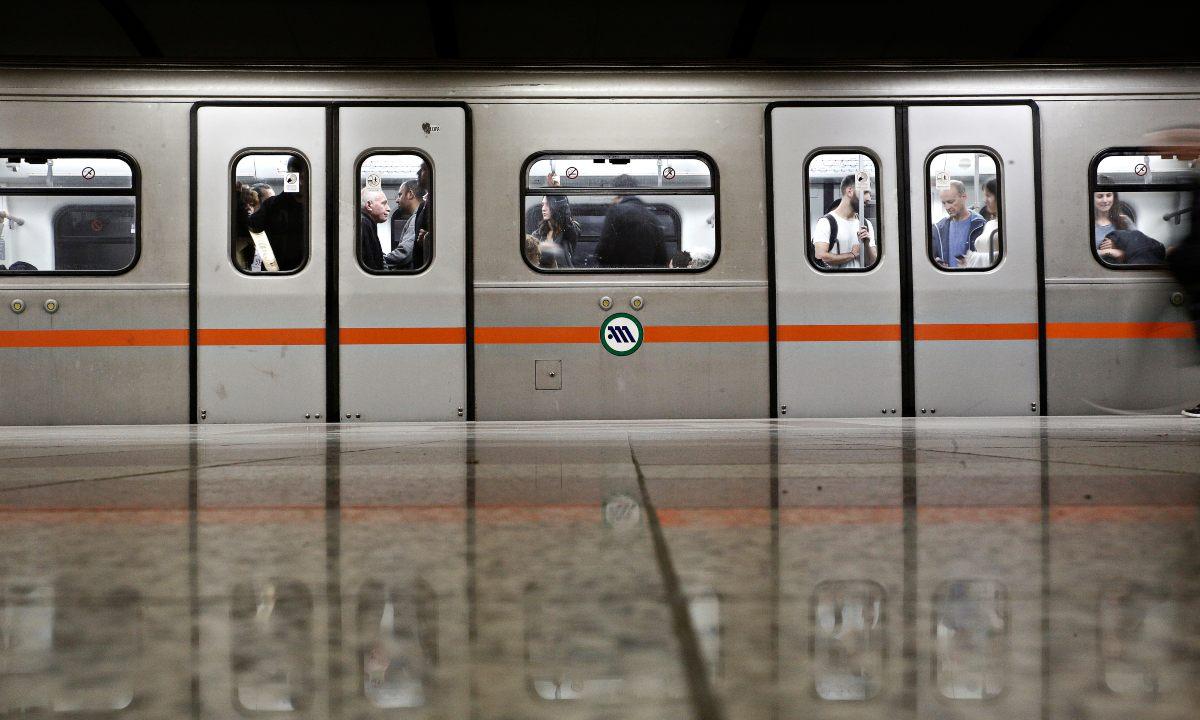 Μετρό Αθήνα
