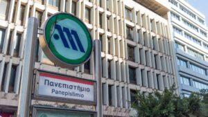 Κλείνει εκτάκτως σήμερα στις 16:00 ο σταθμός του μετρό Πανεπιστήμιο με εντολή της αστυνομίας