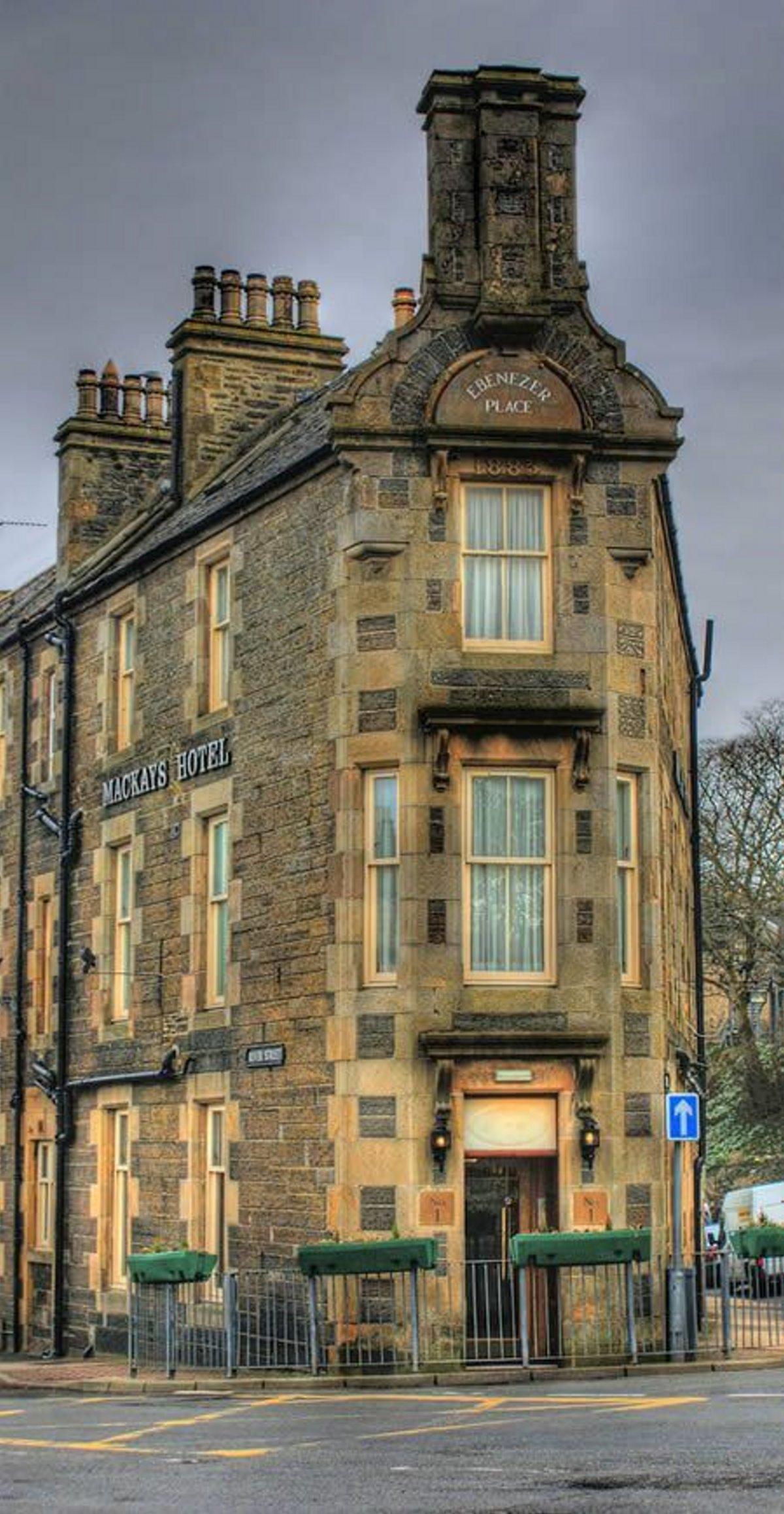 μικρότερος δρόμος στον κόσμο στη Σκωτία και στα Ρεκόρ Γκίνες