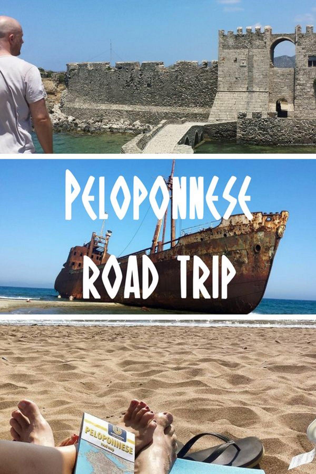 Travel + Leisure Πελοπόννησος