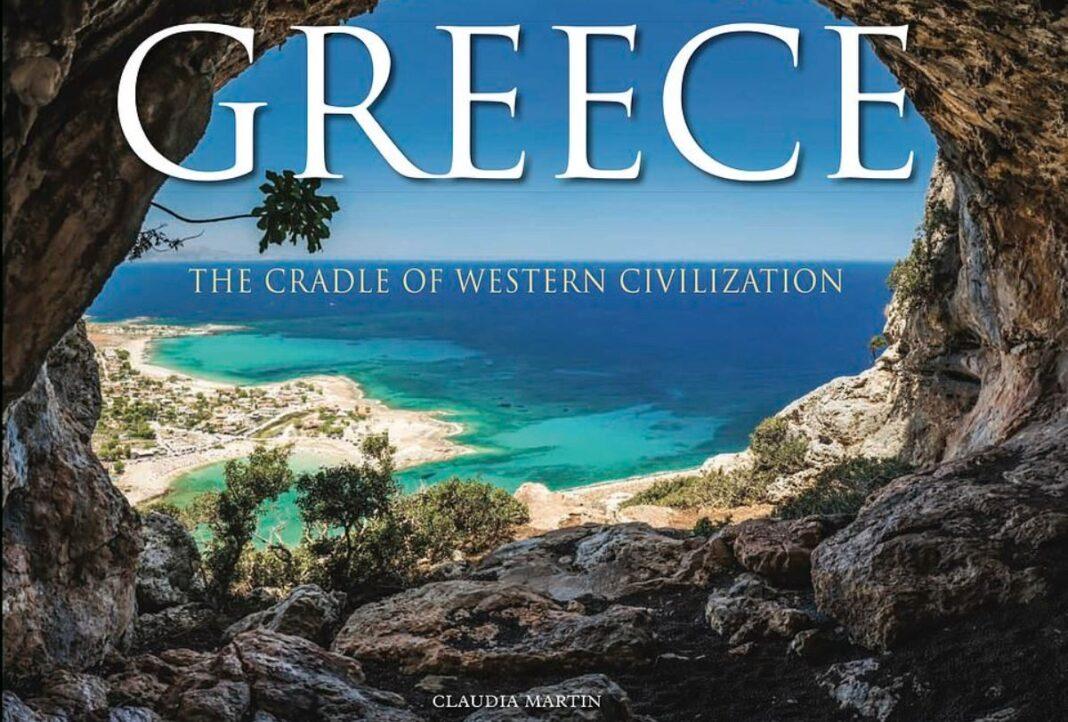 Βιβλίο για την Ελλάδα