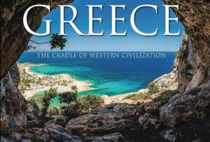 Το νέο ταξιδιωτικό βιβλίο για την Ελλάδα που εξυμνεί παγκοσμίως τις ομορφιές, την ιστορία και τον πολιτισμό της χώρας μας!