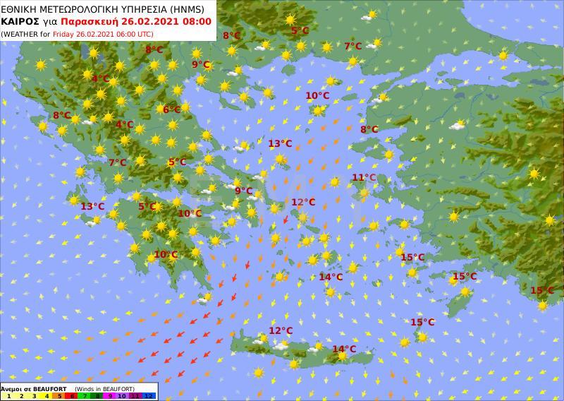πρόγνωση καιρός 26-2 ΕΜΥ ζέστη και υψηλές θερμοκρασίες