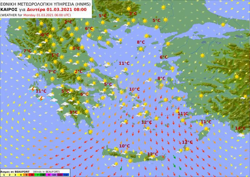 Καιρός 1/3: Μάρτης... γδάρτης με βροχές & πτώση της θερμοκρασίας - Ψυχρή εισβολή κορυφώνεται αύριο