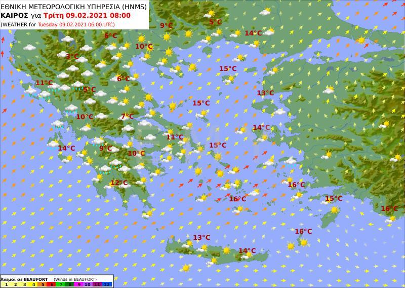 Καιρός 9/2: Πτώση της θερμοκρασίας και αρκετό κρύο - Χιονιάς τύπου Μαρτίου '87 το Σαββατοκύριακο! Τι λέει ο Καλλιάνος;