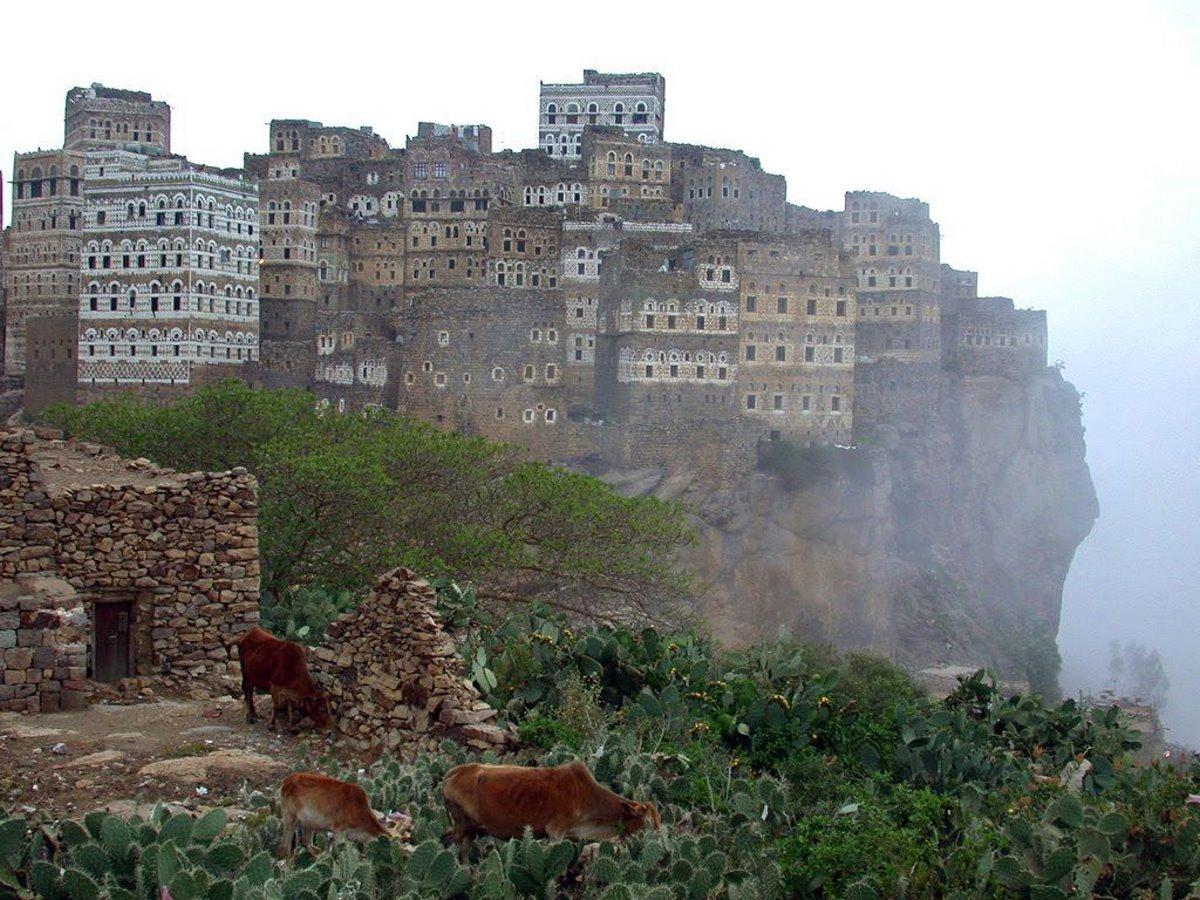 Al Hajara, Υεμένη