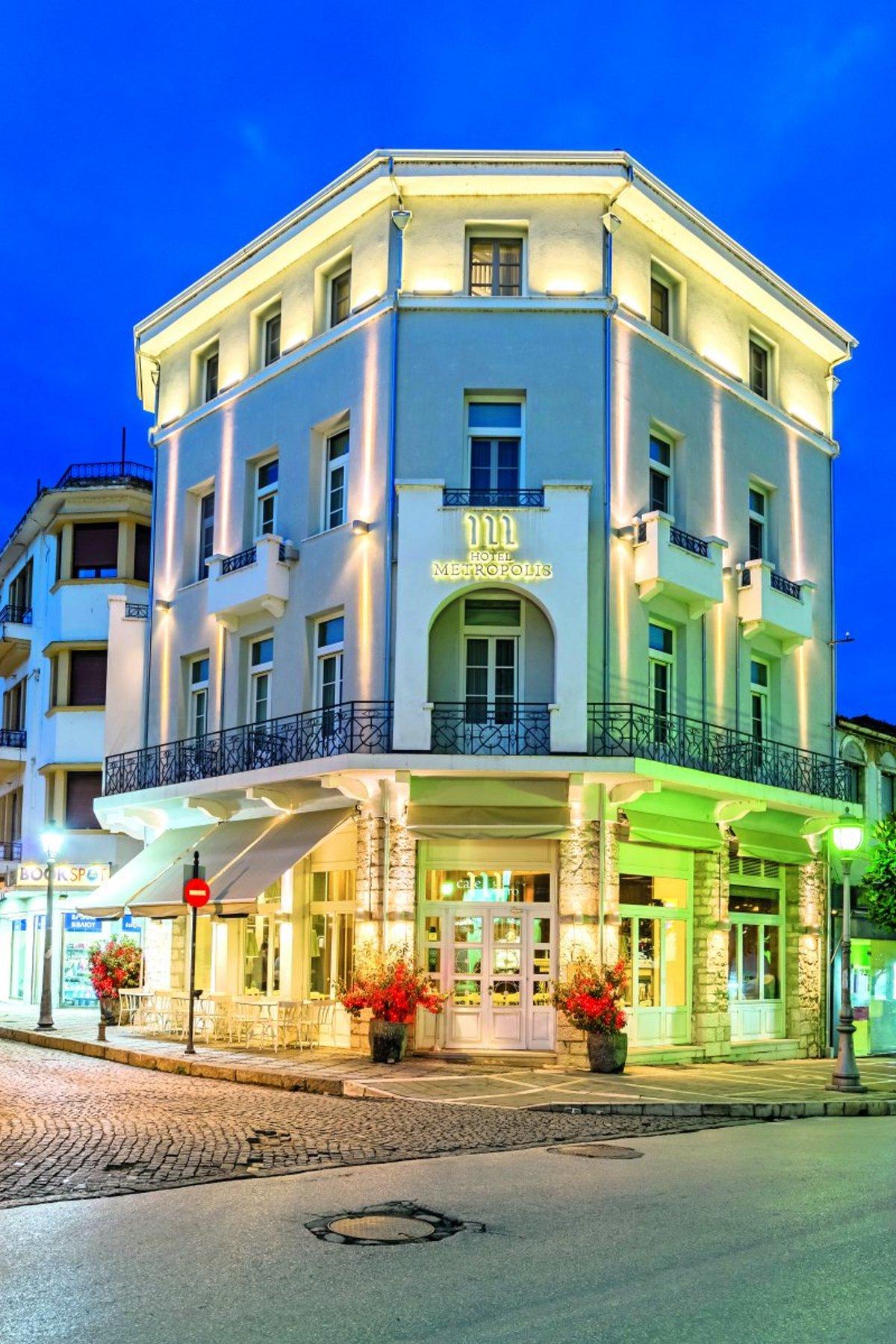 Hotel Metropolis Ιωάννινα