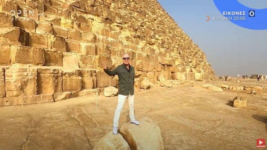 Οι Εικόνες με τον Τάσο Δούση στην Αίγυπτο
