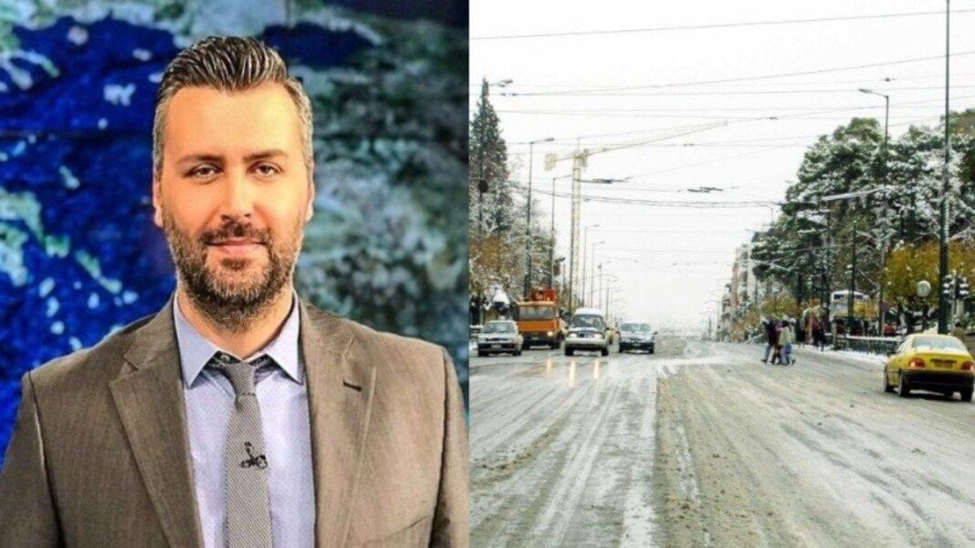 Καλλιάνος χιόνια Αθήνα