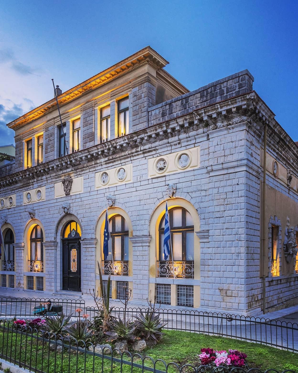Το δημαρχείο Κέρκυρα