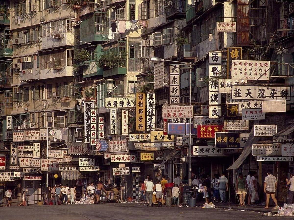 Πολυκατοικίες στην Kowloon πόλη παρανόμων Χονγκ Κονγκ