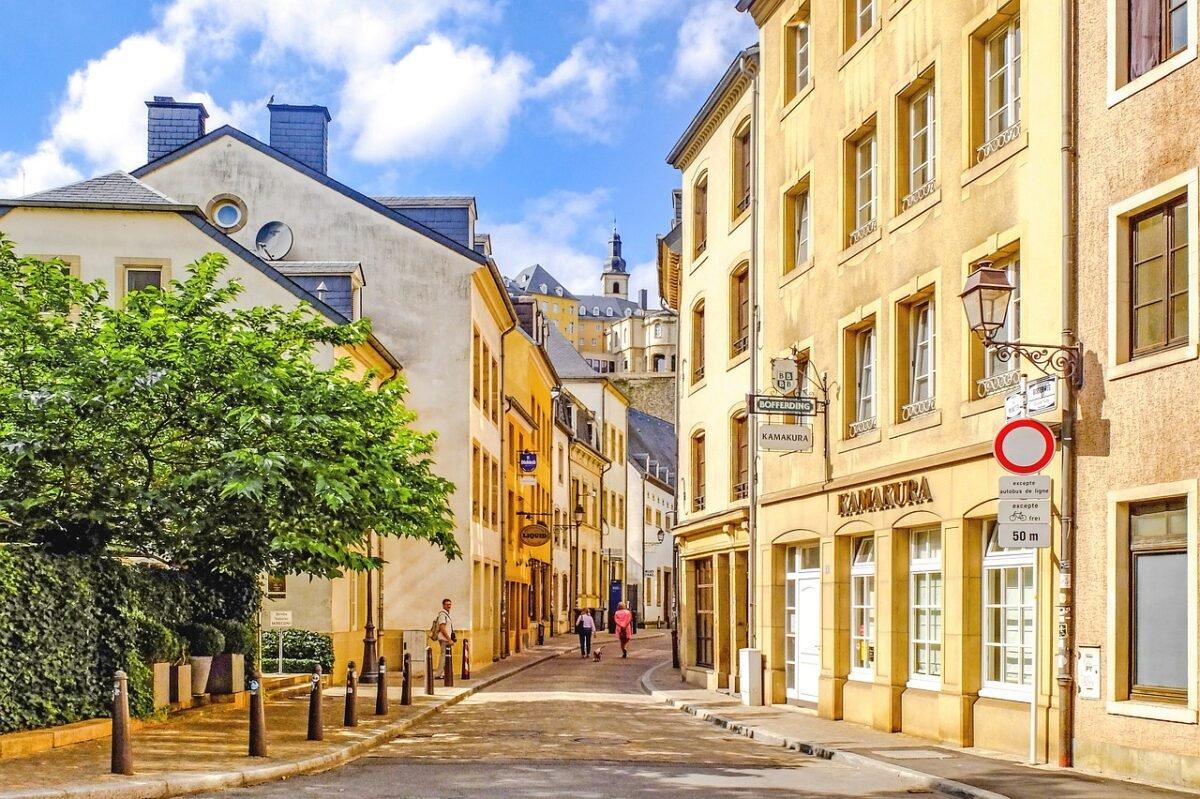 Συνοικία Kirchberg Λουξεμβούργο