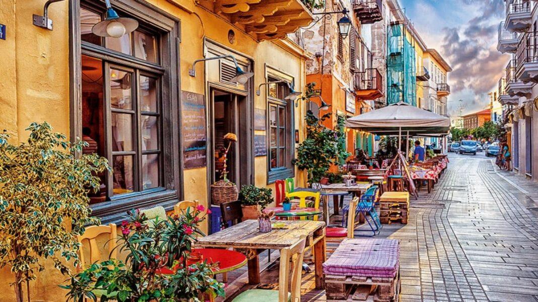 Ναύπλιο πόλη