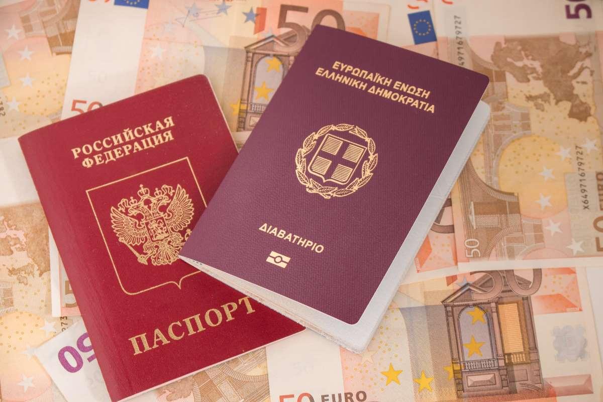 Κόκκινο/Μπορντό διαβατήριο
