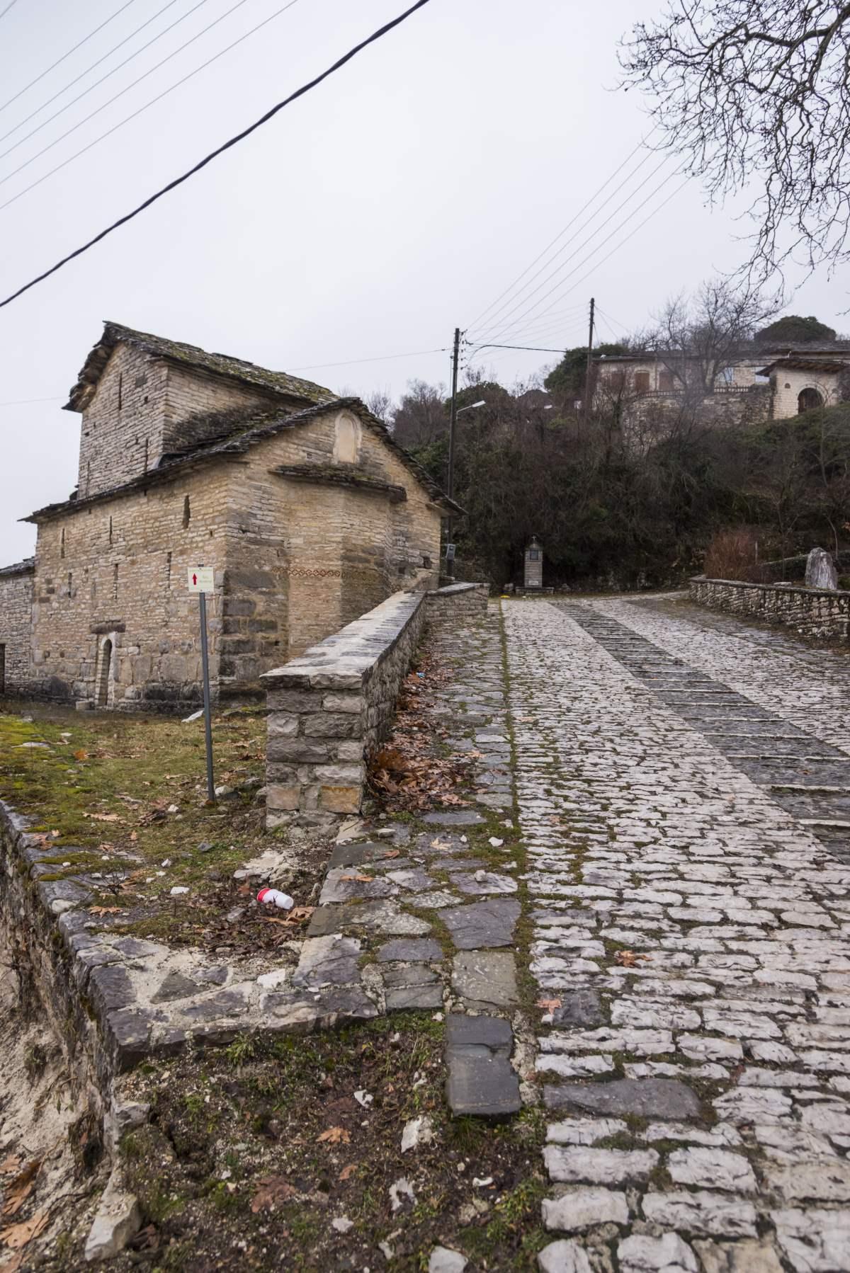 Βίτσα Ζαγόρι