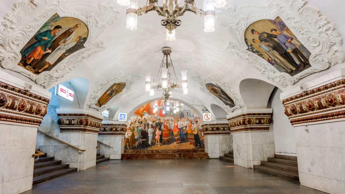 Metro station Kievskaya, Μόσχα