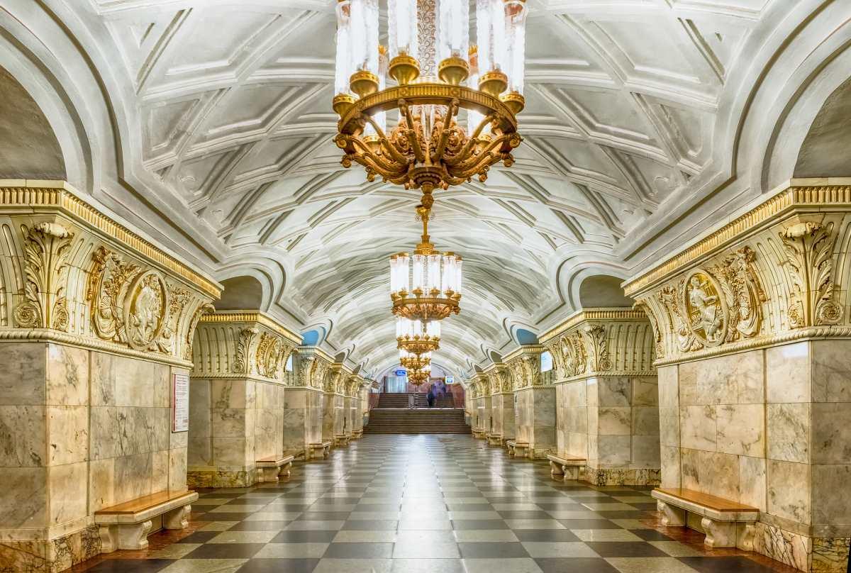 Prospekt Mira subway station, Μόσχα