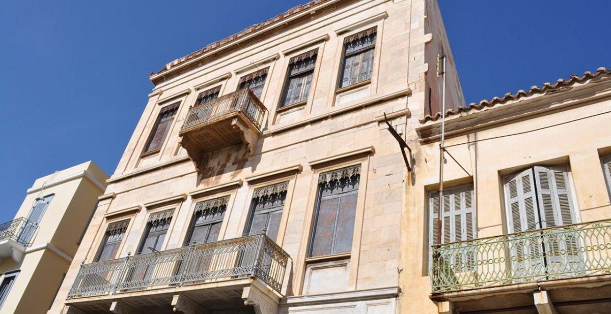 Αρχοντικό Νικολαΐδη (Σήμερα Κόη), Σύρος
